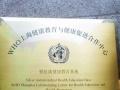 华宇广告奖杯、钛合金奖牌、金箔奖牌