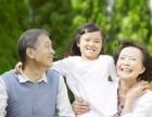 平安人寿养老保险商业养老保险