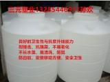 三元厂家3000L立式塑料桶3吨PE水塔3方防腐水箱储罐水塔