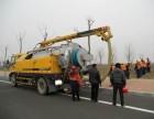 蔡甸区域管道疏通清淤疏通马桶疏通管道