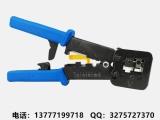 浙江慈溪厂家供应6P8P穿孔水晶头压线钳,通孔水晶头网线钳