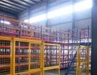工厂仓库货架批发 电商库房货架 商超货架送货安装