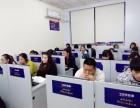 松江区学电脑到山木26年大品牌