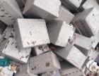 青岛高价回收ups电瓶,机房电瓶回收,叉车电瓶回收