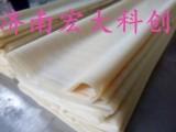 鞍山全自动豆腐皮机生产线 宏大豆腐皮机多少钱一套