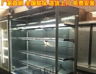 水果保鲜柜超市冷藏柜展示柜饮料柜点菜柜冷冻柜鲜肉柜蛋糕柜