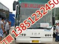 连云港到曲靖直达汽车138 5123 2450
