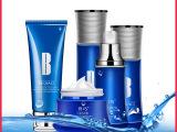 厂家供应美容养生产品套盒OEM贴牌生产代理加盟化妆品oem代加工