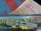 全新 动圈式麦克风,台湾家庭影院专用的麦克风,