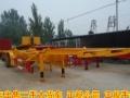 定做生产全新12米5骨架集装箱运输半挂车以重换轻