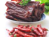 川味特产五香味阿思玛手撕牛肉干80g 正宗四川牦牛肉干批发