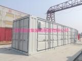 电气设备集装箱厂家认准沧州信合,尺寸规格可定制