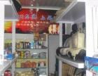 郴州奔跃汽车用品批发店欢迎您