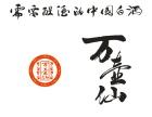 贵州茅台万壶仙