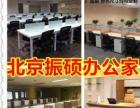全新【二手】办公桌工位桌老板桌会议桌沙发茶台文件柜