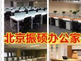 全新 二手 办公桌工位桌老板桌会议桌沙发茶台文件柜
