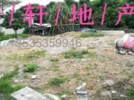 南沙区东涌镇附近可报建国有证土地220方出售
