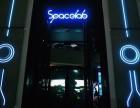 SPACELAB失重餐厅加盟开店需要多少钱 加盟电话