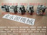协易冲床模具保护,冲床材料给油机供应公司-找正厂品牌选东永源
