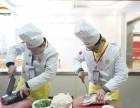 江苏新东方早餐 中餐 小吃培训 包教学会