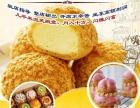 安徽嘉华蛋糕店加盟 火爆朋友圈的加盟项目
