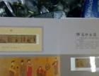 邮政发行的收藏邮册