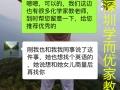深圳学而优家教中心专注中小学1对1家教,上门一对一服务: