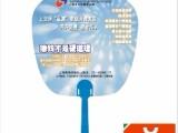 成都广告扇加工订做成都促销扇成都塑料广告扇成都pp扇