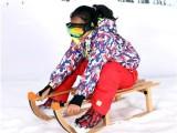 长春雪地摩托用品漂移车雪圈雪地摩托