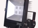 安而惠LED投光灯外壳,70W泛光灯套件