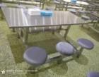 贵阳学生食堂餐桌 不锈钢食堂快餐桌椅 快餐桌椅生产厂家
