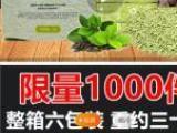 豆腐猫砂特价9.9起