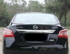日产天籁2013款 2.0 CVT XL舒适版 个人一手车 车况