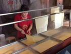 大型腐竹机 手工豆油皮机 食品机械