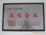 独家生产  4085型  氯磺化聚乙烯橡胶
