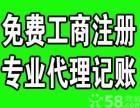 淄博注册商标 专利