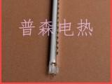 半镀白碳纤维加热管属于远红外线电加热管