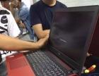 笔记本电脑巨屏游戏机,低价处理
