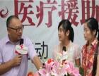 上海华美医疗美容医院 上海华美医疗美容医院加盟招商