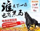 上海学淘宝多少钱 学多久哪里好