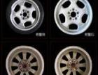 汽车轮毂修复,轮毂翻新,轮毂电镀,轮毂个性化改色等
