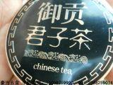 高级茶叶礼盒不锈钢配件   专业供应君子茶标牌 金属礼盒贴牌