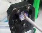 宝山区弱电工程维修 网络维护布线安装 电路综合布线安装维修
