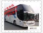 胶南到惠州的汽车票价多久到/乘车地点18506393708