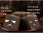 土司部落古法手工黑糖批发加盟 推荐土司部落黑糖
