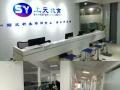 南京造价员培训班助理造价工程预算培训土建预算培训班