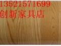 北京地板革批发 环保加厚地板革价格