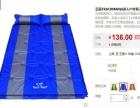 露营帐篷防潮垫充气垫一套 全新出租 50元一天
