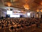 长沙会展 会议 年会 开业摄影摄像