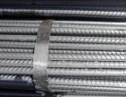 昆明螺纹钢厂家直销 云南螺纹钢多少钱一吨